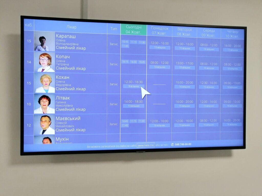 Полезная информация онлайн сократит время пациентов