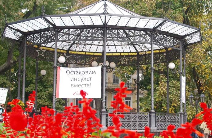 18 октября одесситам в центре города предлагают провериться на неврологические заболевания