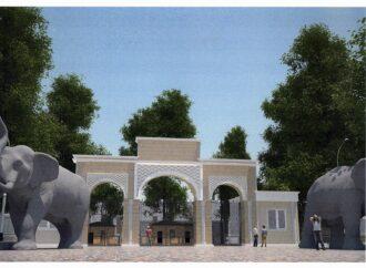 Гостей будут встречать слоны, а деревья спилят, но не все: как преобразится вход в одесский зоопарк (фото)