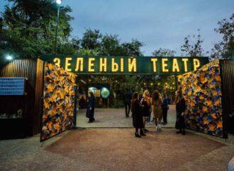 Півмільйона відвідувачів: у Зеленому театрі встановили рекорд за відвідуваністю