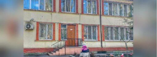 Детский реабилитационный центр в Одессе стал фигурантом уголовного дела