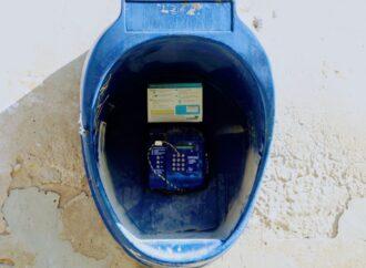 Кінець епохи: з лютого 2020 року Укртелеком відключить таксофони
