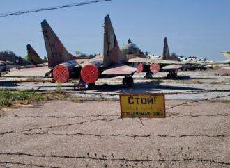 Приспособят под стратегически важный объект: в Одессе военным отдали аэродром