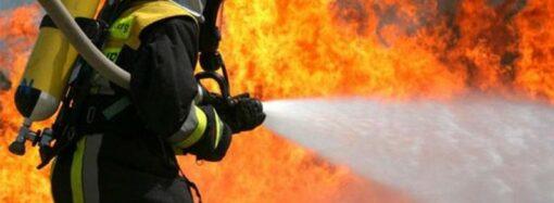 На пожаре в Одессе пострадали люди