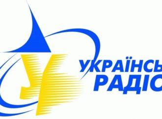Украинское радио получило частоту в Одессе