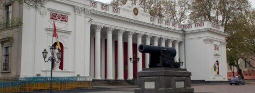 Перезагрузка одесской власти: что происходит на политической арене региона?