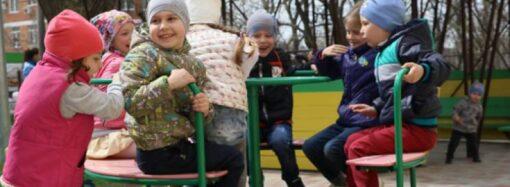 Одесситам обещают новый коммунальный детский сад