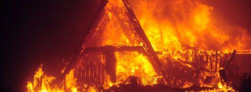 Под Одессой хозяин сгорел в собственном доме