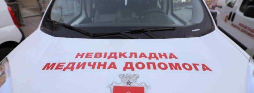 В Одессе на ремонт лечебницы на Молдаванке потратят 13 миллионов гривен