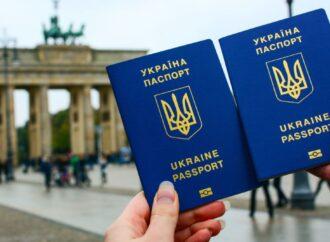 Україна посіла 43 місце у рейтингу паспортів з найбільшими можливостями