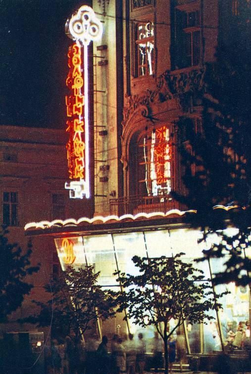 Многие помнят магазин с большим сказочным ключом на Дерибасовской