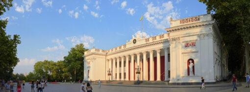 Будівлю міськради на Думській площі відремонтують за 100 мільйонів гривень