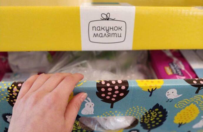 В Одесі з початку року матерям новонароджених видали 7411 «Пакунків малюка»