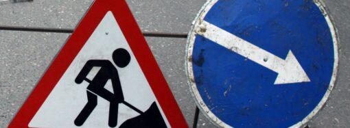В Одесі на три дні заборонять рух автотранспорту на одній із вулиць