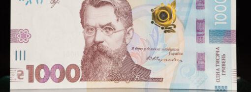 Відсьогодні в обіг випустили першу партію банкнот номіналом у 1000 гривень
