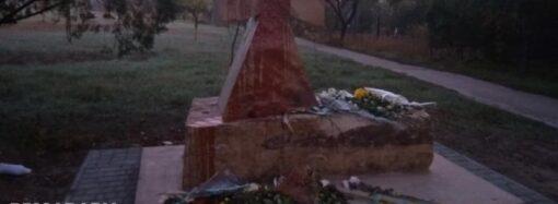 В Одесской области памятный знак пострадал от рук вандалов