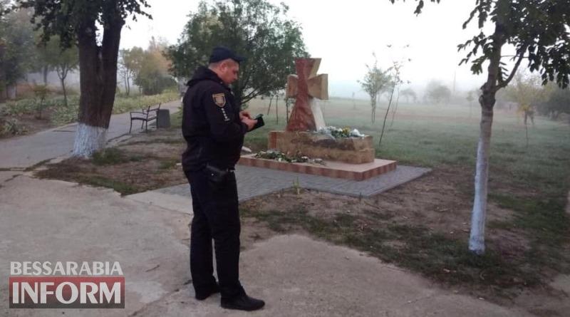 Полиция уже выясняет все обстоятельства и ищет причастных к вандализму