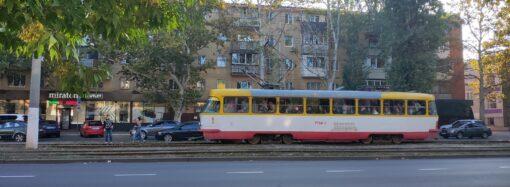 В Одессе пожаловались на нехватку трамваев