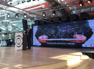 Цифровой двойник Одессы: что это и в чем выгоды для горожан?
