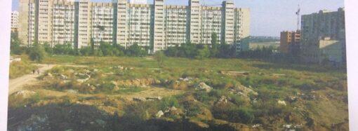 Опасаются застройки: в Одессе обсудили судьбу парка Энтузиастов