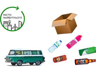 На выходных в Одессе запустят эко-маршрут для сбора мусора: список остановок