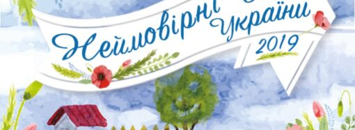 Экология, туризм и хороший отдых: на чем зарабатывают в лучших селах Украины