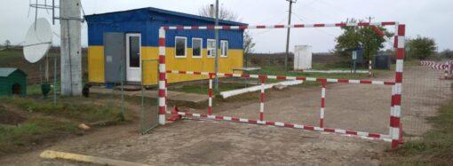 В Одесской области поменял график работы контрольно-пропускной пункт на границе