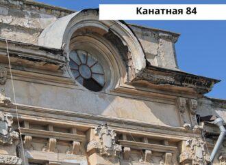 Рассыпаются по частям: одессит предупредил о зданиях, которые стоит обходить стороной