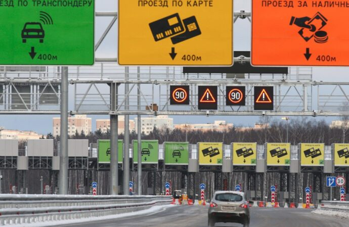 В Украине планируют создать платные дороги для иностранцев