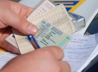 В Україні у нових водійських посвідченнях зазначатимуть групу крові та резус-фактор