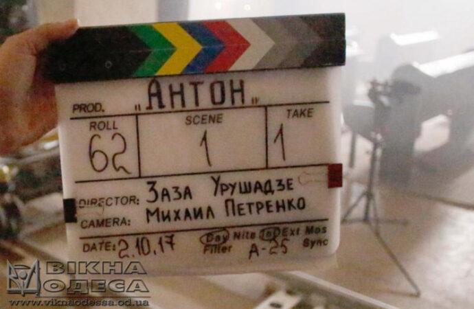 Фильм, снятый на Одесской киностудии, будут подавать на Оскар