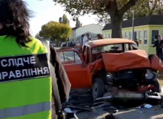 Смертельна ДТП на Одещині: 16-річний хлопець спричинив загибель літнього чоловіка
