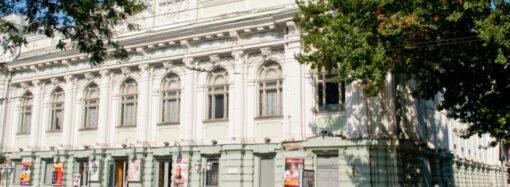 Українському театру бути: Одеська облрада виділила кошти на пожежну безпеку