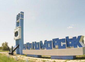 Выборы в Одесской области: кто побеждает в Черноморске и Овидиополе?
