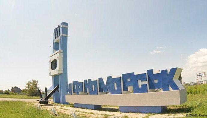 Проезд в Черноморск откроют 15 октября