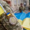 Кого чествуют в Украине 14 октября – видео «Одесской жизни»