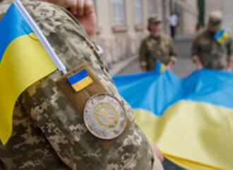 Украина отмечает День защитника: что думают о празднике одесситы