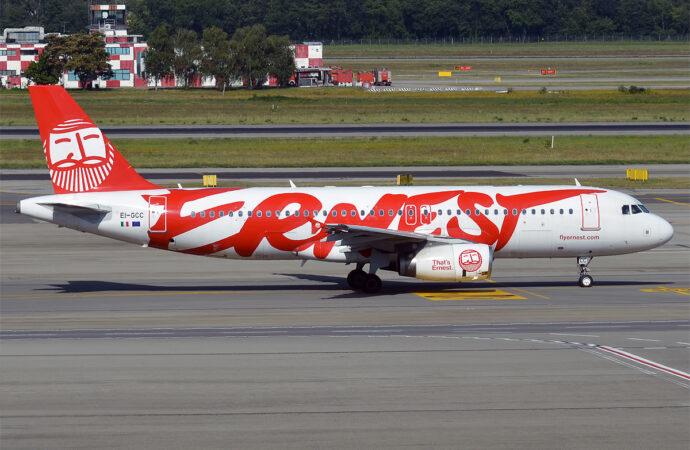 Из Одессы запустят прямые рейсы в Милан