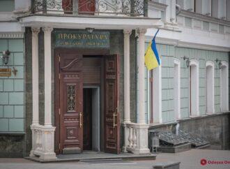 В Одесской области чиновница прикарманила деньги для малоимущих
