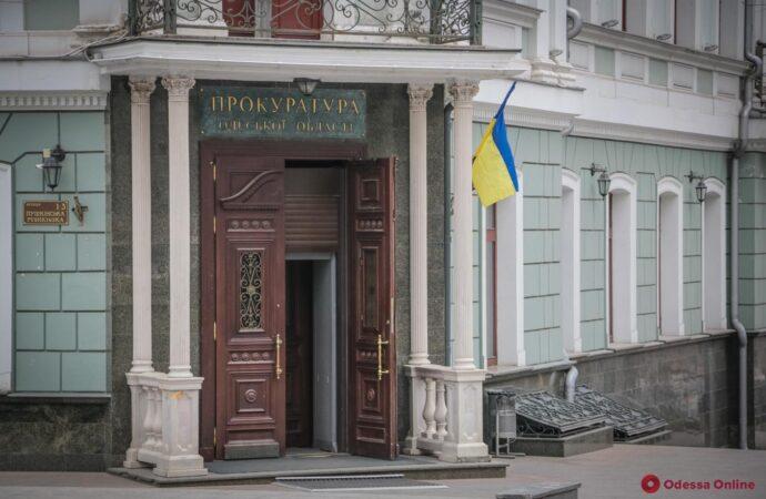 В Одессе вернули в госсобственность пансионат «Борей»