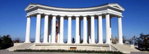 Воронцовская колоннада в Одессе обрастает «вандальными проблемами»