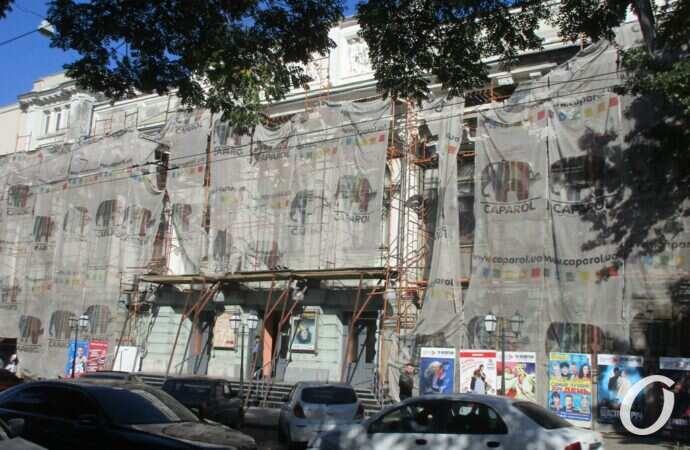 Прошли все проверки ГСЧС: Украинский театр стал полностью безопасным