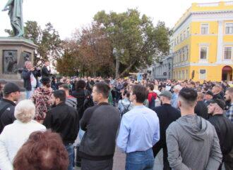 «Нет капитуляции»: в Одессе протестовали против «формулы Штайнмайера»