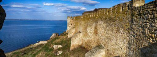 Попадет ли Аккерманская крепость в список ЮНЕСКО: в город едут иностранные эксперты