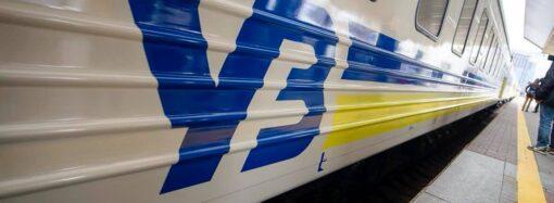 В Украине сняли ограничение на движение пассажирских поездов