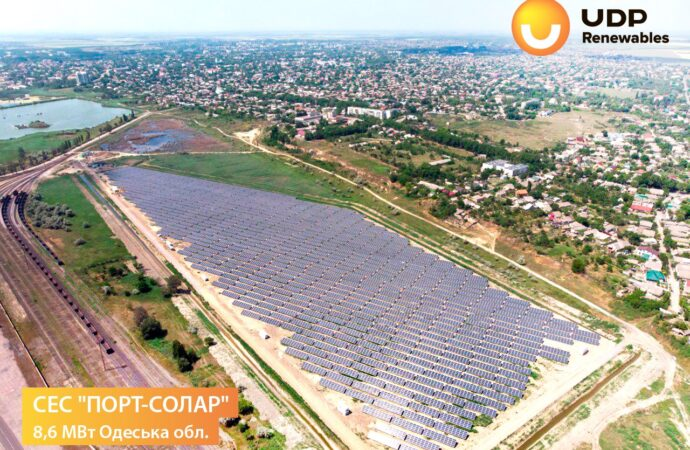 В Одесской области открыли мощную солнечную электростанцию