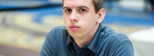 Шахматист из Черноморска выиграл чемпионат мира среди юношей до 20 лет