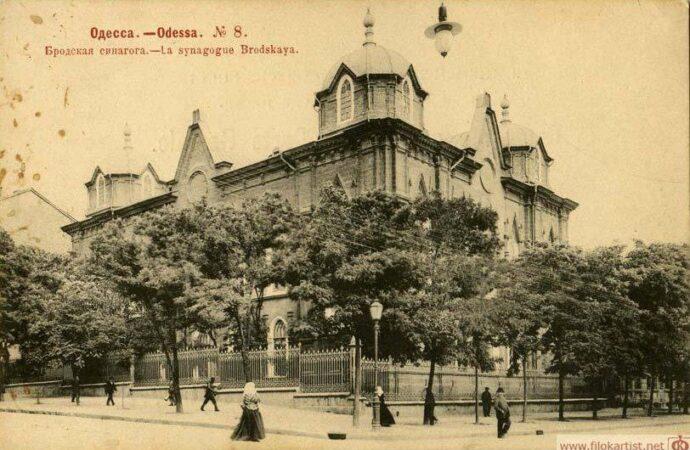 История Одессы: как проходила первая перепись населения