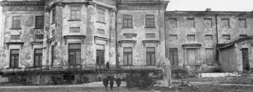 Воронцовский дворец: до 22 октября можно сходить на выставку о старинной усадьбе