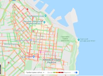 Одессу сковали заторы на дорогах